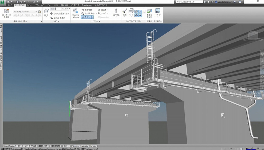 The BIM model used for construction management