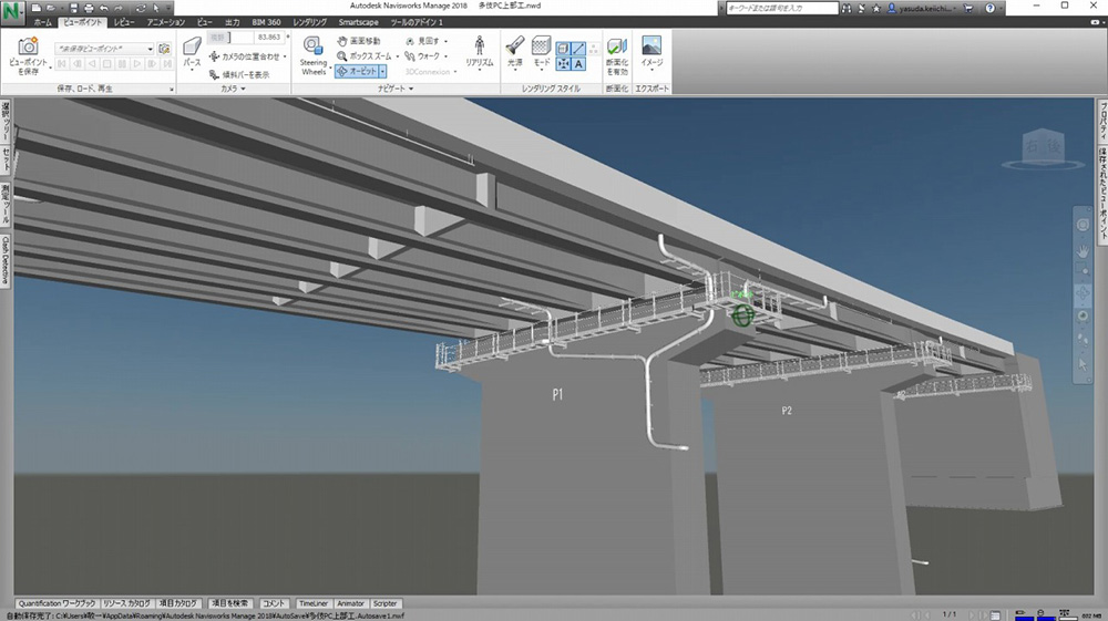 BIM model of the bridge created using Click3D