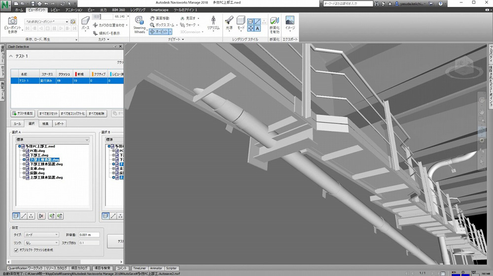 Drainage facilities, inspection platform and other accessories are also simulated in the 3D model